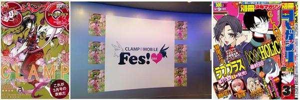 Rétrospective Clamp 2011 / 2012 / 2013 Fev11